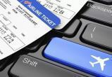Новоуренгоец купил авиабилет на сомнительном сайте и лишился денег