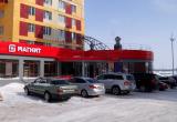 Магазин «Магнит» открыл свои двери в северной части города (ФОТО)