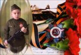 Юный новоуренгоец нуждается в поддержке земляков в конкурсе «Мы гордимся победой» (ВИДЕО)