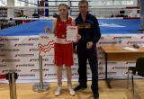 Новоуренгойская спортсменка заняла призовое место в открытом турнире по боксу (ФОТО)