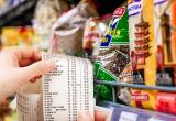 В Губкинском продавали продукты по цене, завышенной в 6 раз