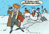 График уборки снега от «Уренгойгоравтодор» на 29 апреля