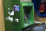 Ямалец совершил налет на банкомат, но так и не смог достать из него деньги (ФОТО)