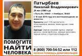 На Ямале ищут пропавшего мужчину (ФОТО)