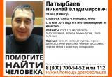 Пропавшего на Ямале мужчину нашли в Ноябрьске