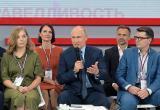 Владимир Путин: «С чиновников должен быть особый спрос»
