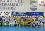 В Новом Уренгое прошел турнир по мини-футболу памяти Сергея Обухова (ФОТО)