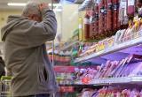 В ямальских магазинах незаконно накрутили цены на продукты
