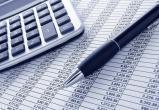 Из бюджета на каждого жителя Ямала тратят по 68,5 тысяч рублей (ИНФОГРАФИКА)
