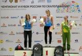 Ямальская спортсменка покорила красноярские валуны (ФОТО)