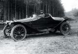 110 лет назад выпущен первый серийный автомобиль российского производства: этот день в истории