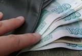«Не хочу брать грех на душу»: новоуренгойка ищет владельца найденных на улице денег (ОПРОС)