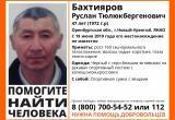 В Новом Уренгое разыскивают Руслана Бахтиярова
