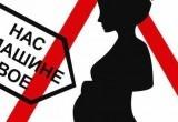 Милонов предложил ввести специальные знаки для беременных женщин за рулем