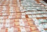 СК: в 2018 году у коррупционеров изъяли 2 млрд рублей (ОПРОС)