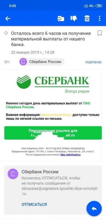 юридический адрес сбербанка россии санкт-петербург невский проспект 28 solva займ отзывы