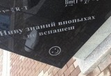 Ямальцы возмущены памятником с орфографической ошибкой