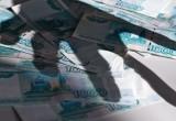 Цена дружбы - 25 тысяч рублей: новоуренгоец обчистил друга, но не остался безнаказанным