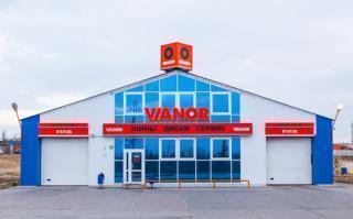 Vianor, Автотехцентр