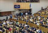 Комитет Госдумы рекомендовал повысить пенсионный возраст для народов Крайнего Севера