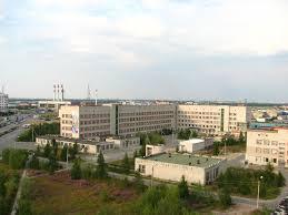 Клиническая Лаборатория ЦГБ