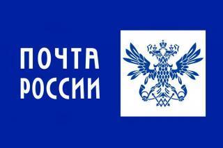 Отделение почтовой связи Новый Уренгой 629307