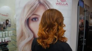 Велла, Салон красоты