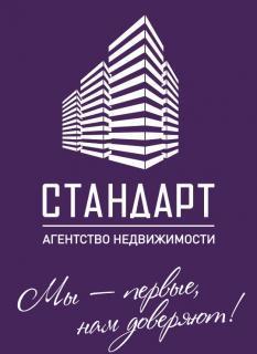 Агентство недвижимости Стандарт
