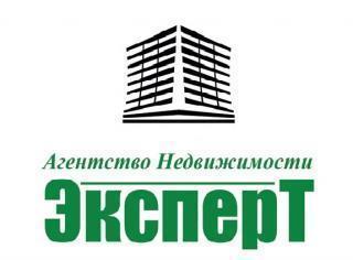 Агентство недвижимости Эксперт