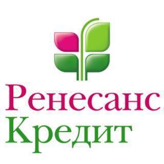КБ Ренессанс кредит