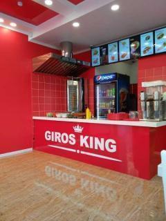 Giro King