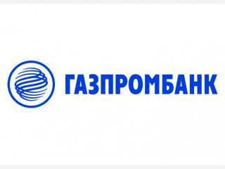 Газпромбанк, дополнительный офис 002/1003