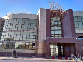 Городской дворец культуры Октябрь
