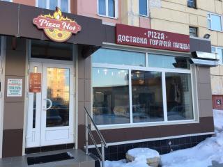 PizzaHot / SushiHot, Пиццерия