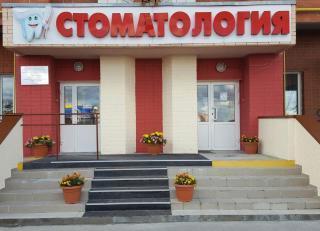 ГАУЗ ЯНАО Новоуренгойская ГСП