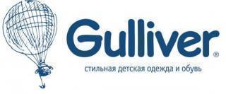 Gulliver, Детская одежда