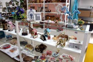 Аленка, Магазин товаров для дома