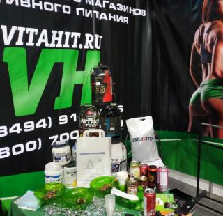 VitaHit, Федеральная сеть магазинов спортивного питания