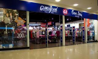 Gloria Jeans, Магазин джинсовой одежды