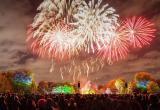 Россияне назвали свои любимые праздники