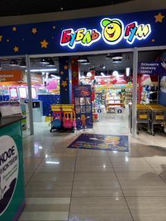 Бубль Гум, Гипермаркет детских товаров