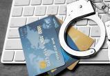 Суд наложил арест на имущество самарской компании, сотрудник которой дал взятку на Ямале