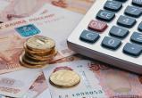 В Госдуме предложили штрафовать безработных за неуплату взносов
