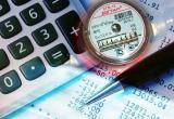 «Газпром энергосбыт Тюмень» обещает списать пени должникам