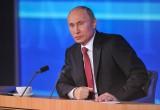 Путин про газ: «Газ у нас не закончится»