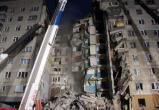 Поисково-спасательные работы в Магнитогорске окончены (ВИДЕО)