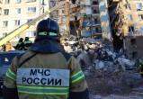После происшествия в Магнитогорске в УрФО пройдут проверки газовых сетей