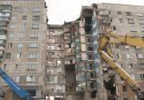 Террористическая организация взяла ответственность за взрыв дома в Магнитогорске
