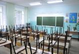 Работа ямальской школы заинтересовала прокуратуру