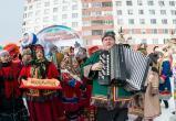 Праздник народов Севера в Новом Уренгое пройдет в середине марта